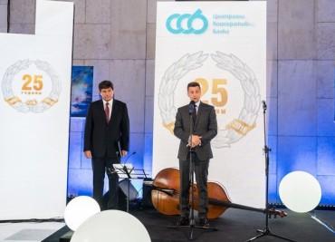ЦКБ празнува 25 години на българския пазар