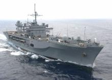 Боен кораб на САЩ пристигна в Бургас