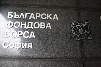 Финансовите отчети може да раздвижат още фондовата борса в София