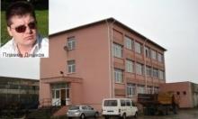 """Сградата на бургаското """"Водно стопанство"""", приватизирано от Кела, отново излиза на търг"""