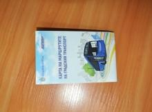 Безплатна карта с маршрутите на градския транспорт ще се раздава в бургаските автобуси