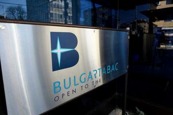 """""""Булгартабак холдинг"""" отчете второто поредно тримесечие със загуба"""
