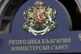 Ботевград: Община Ботевград получи имот от държавата