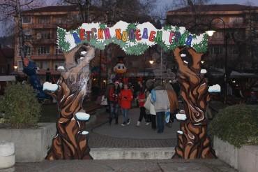 Косе Босе ще свие гнездо в Детското коледно градче