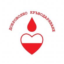 Два дни болничен за дарилите кръв доброволци