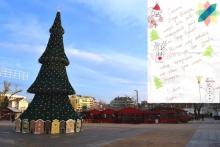 """Оставят писма до Дядо Коледа под елхата на """"Тройката"""""""