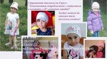 Благотворителен базар в Шумен събира пари за лечението на малката Гери