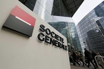 Френски банки съдят ЕЦБ заради нови регулации
