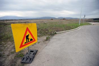 Държавната индустриална зона в Божурище обяви поръчка точно преди Коледа