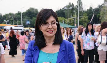 Кунева: Не ни е нужна холограма на правителство