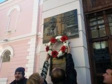 139 години от рождението на Яворов отбелязаха в Бургас