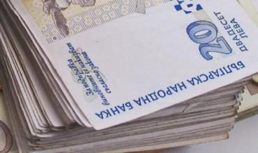 Средната работна заплата ще надхвърли 1 000 лева