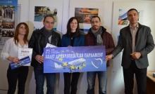 """Тримата най-добри във фотоконкурса """"Моят Бургас е моята Европа"""" отиват в Европарламента"""