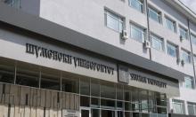 Електронен кандидатстудентски изпит въвеждат в ШУ
