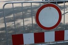 Затварят улица за ВиК ремонт