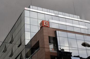 CEZ може да продаде бизнеса си в България