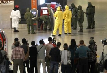 Летището в Куала Лумпур е безопасно