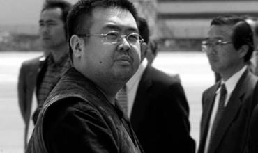 Северна Корея стои зад убийството на Ким Чен-нам