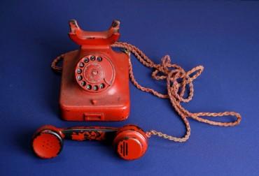 Продават на търг телефона на Хитлер (СНИМКИ)