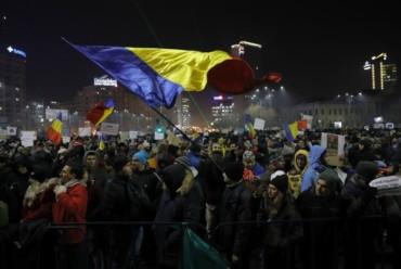 Референдум за борбата с корупцията в Румъния
