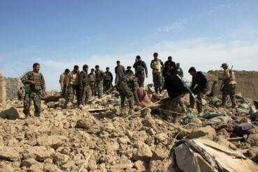 """Атака на """"Ислямска държава"""" уби 11 души в джамия"""