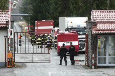 Експлозии в завод в Чехия