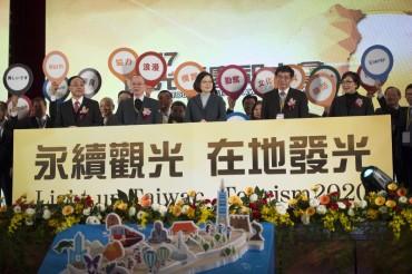 Туристическата индустрия в Тайван като основен икономически двигател