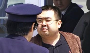 Съдят две жени за убийството на Ким Чен-нам