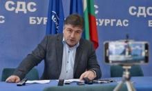 СДС–Бургас номинира Костадин Марков за водач на листата на Реформаторския блок