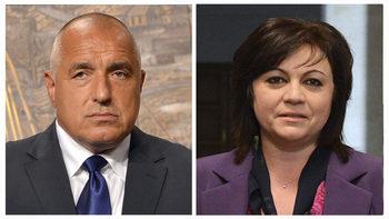 Борисов и Нинова продължиха дебатите за дебатите