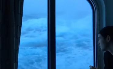 В окото на бурята (Видео)