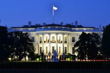 Сериозен пробив в охраната на Белия дом
