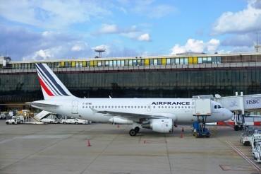 Стрелба и евакуация на летище в Париж (СНИМКИ И ВИДЕО)