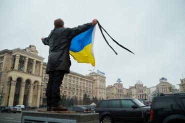 Протести на измамени вложители в Украйна
