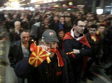 Македония протестира