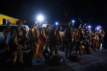 Жесток взрив в украинска мина