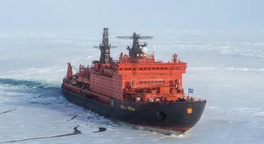Руски ядрен ледоразбивач покори Арктика