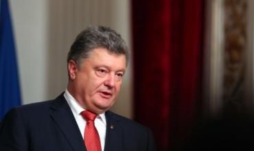 Украйна удари по руски банки
