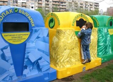 EП иска до 2030г. 70% от отпадъците да бъдат рециклирани