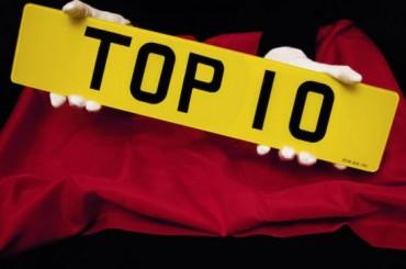 Най-скъпите регистрационни номера във Великобритания