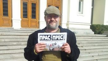 """Фирмите на Пеевски не разпространяват вестник """"Прас-прес"""", оплакаха се авторите му"""