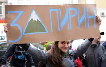 Екоминистърът разписа акт за отмяна на спорното си решение за Пирин