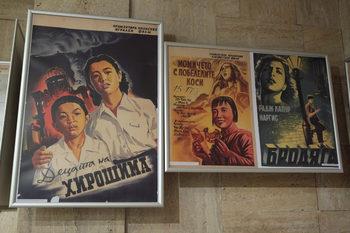 Фотогалерия: Български киноплакати от 30-те до 80-те години на миналия век