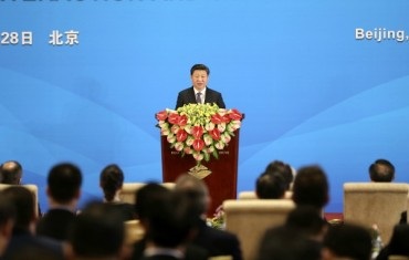 Китай иска добри отношения между САЩ и Русия
