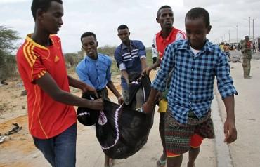 Терористи сеят смърт в Могадишу (СНИМКИ)