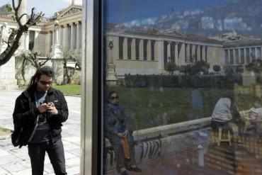 Гърция ще изчезне в близките години