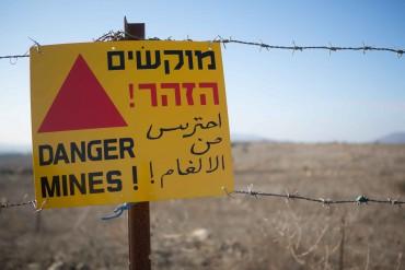 Веднъж, когато Ислямска държава се извини на Израел