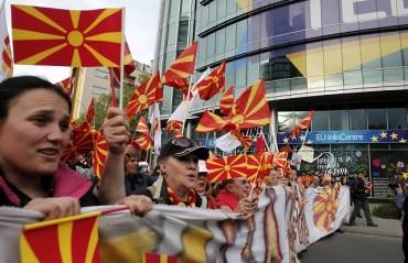 Македония отново не заспа (СНИМКИ)