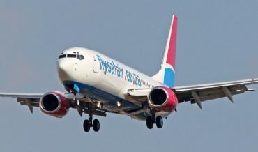 Най-точните авиокомпании в света