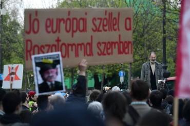 Бесни унгарци: Да спрем Русия
